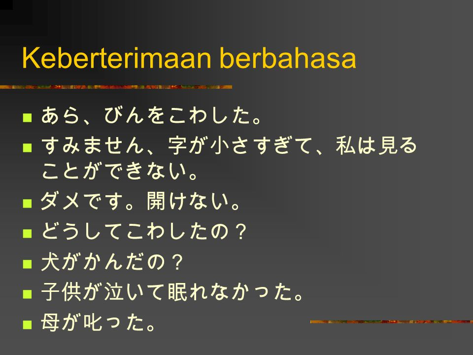 日本語の本を読みましょう Untuk mengetahui ungkapan yang berlaku dalam gagasan tertentu.