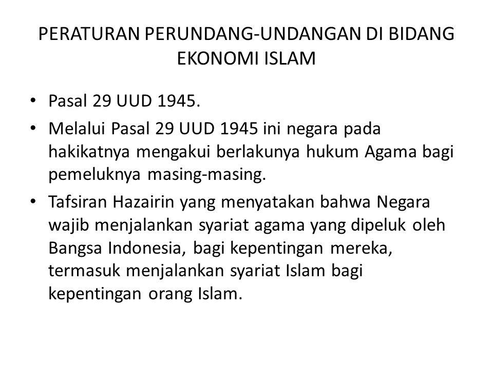 Kegiatan Usaha dan Produk Perbankan Syariah 1.Bank Umum Syariah (Pasal 19 ayat (1) dan 20 UU Perbankan Syariah).