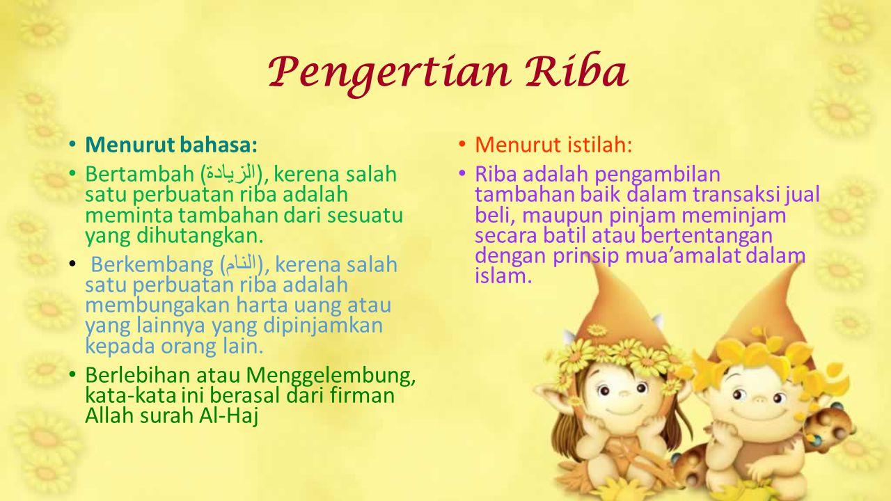 Pengertian Riba Menurut bahasa: Bertambah ( الزيادة ), kerena salah satu perbuatan riba adalah meminta tambahan dari sesuatu yang dihutangkan.