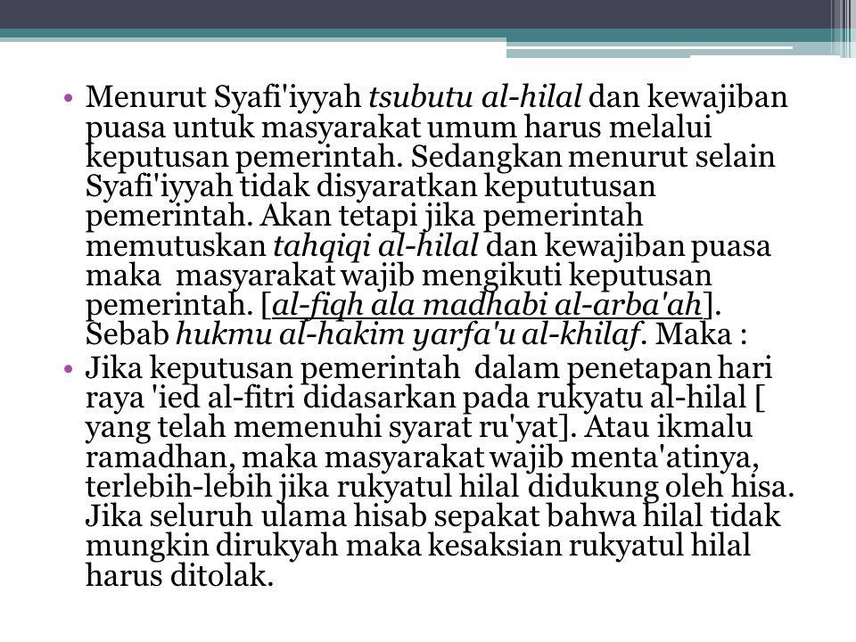 Menurut Syafi'iyyah tsubutu al-hilal dan kewajiban puasa untuk masyarakat umum harus melalui keputusan pemerintah. Sedangkan menurut selain Syafi'iyya