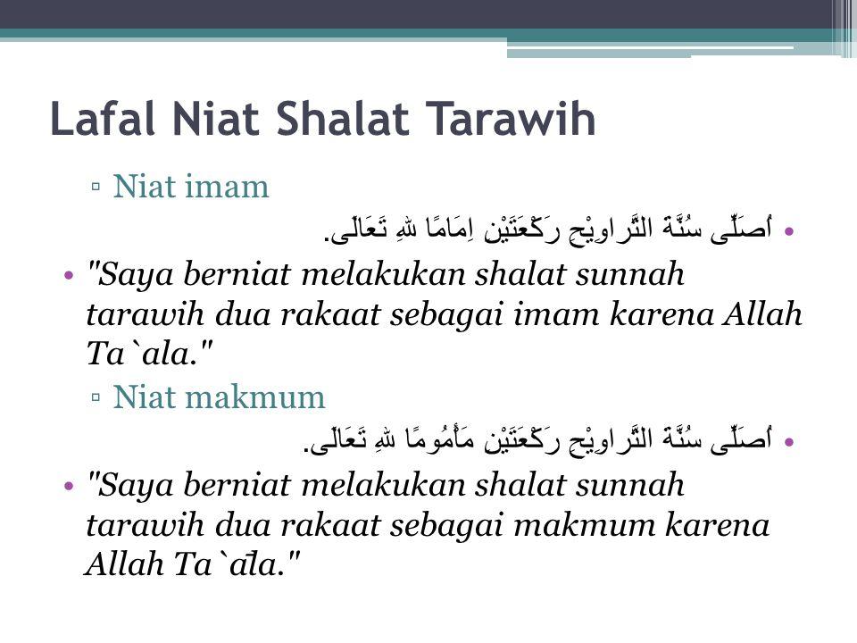 Shalat Idul Fitri Pengertian Shalat Idul Fitri Shalat Idul Fitri adalah shalat yang dilaksanakan setelah kaum muslimin melaksanakan ibadah puasa sebulan penuh.