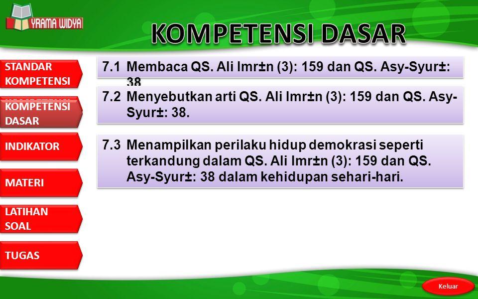 STANDAR KOMPETENSI STANDAR KOMPETENSI DASAR KOMPETENSI DASAR INDIKATOR MATERI LATIHAN SOAL LATIHAN SOAL TUGAS Keluar 7. Memahami ayat-ayat Al-Qur'an t