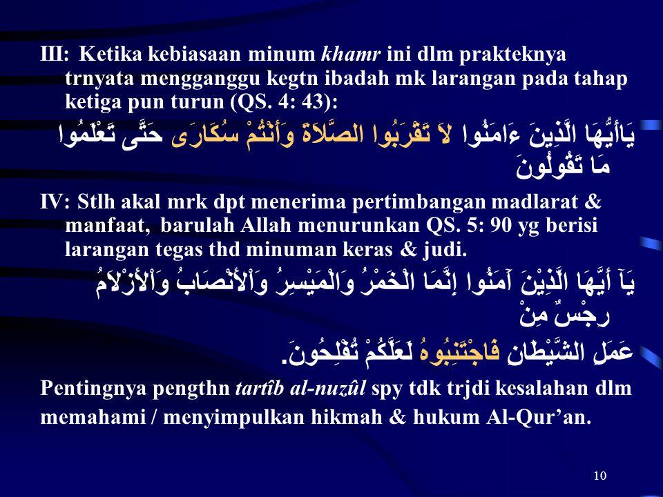 10 III: Ketika kebiasaan minum khamr ini dlm prakteknya trnyata mengganggu kegtn ibadah mk larangan pada tahap ketiga pun turun (QS. 4: 43): يَاأَيُّه