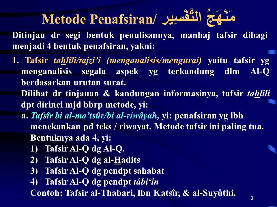 3 1. Tafsir tahlîli/tajzî'i (menganalisis/mengurai) yaitu tafsir yg menganalisis segala aspek yg terkandung dlm Al-Q berdasarkan urutan surat. Dilihat