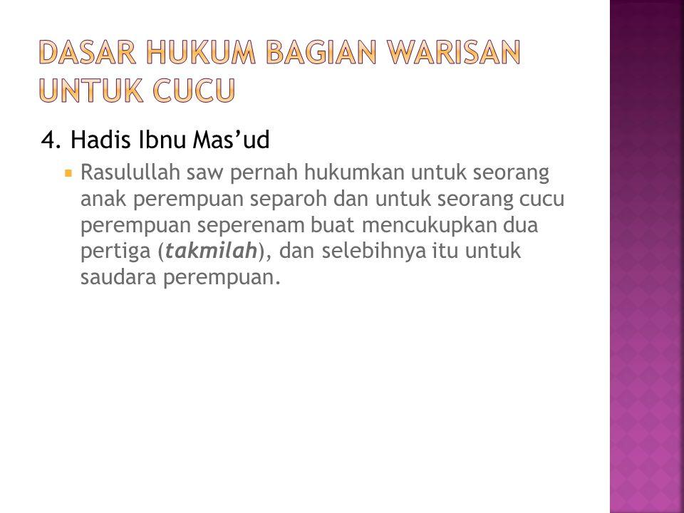 4. Hadis Ibnu Mas'ud  Rasulullah saw pernah hukumkan untuk seorang anak perempuan separoh dan untuk seorang cucu perempuan seperenam buat mencukupkan