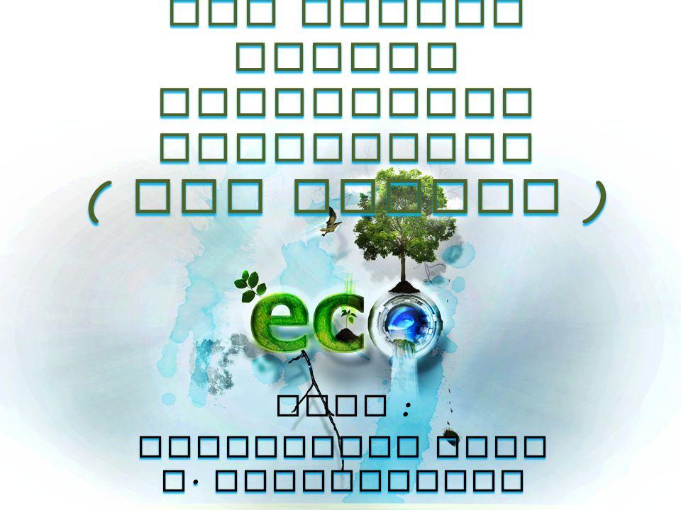 ITS Menuju Kampus Berwawasan Lingkungan ( Eco Campus ) Oleh : Ardiansyah Arya M. Whindracaya Teknik Mesin 2111100183