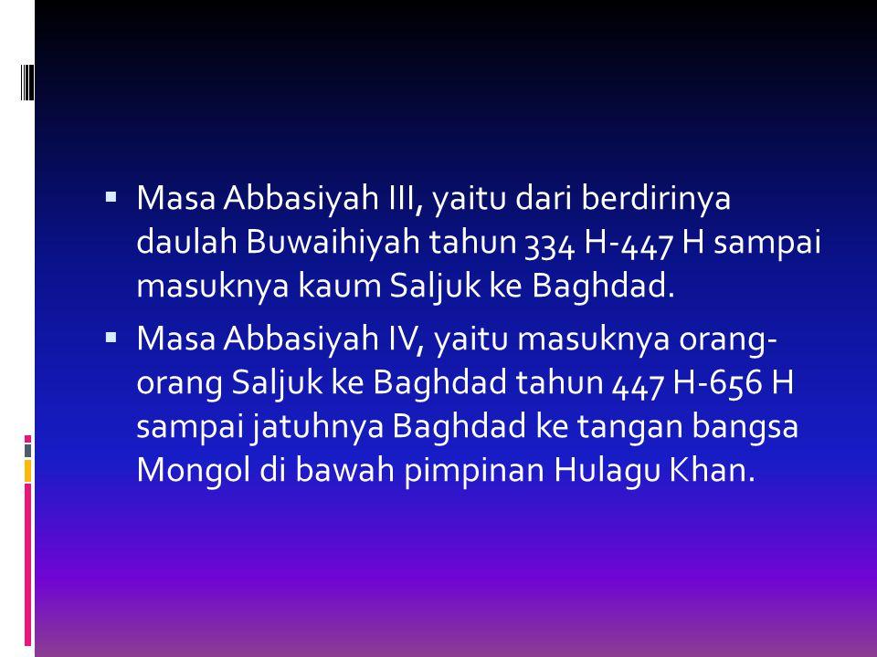 Para Khalifah Dinasti Abbasiyah  Sebelum Abul Abbas Ash Shaffah meninggal dia sudah berwasiat kpada saudaranya sbg pengganti yaitu Abu Ja'far, kemudian Isa bin Musa keponakannya  Para khalifah bani Abbasiyah berjumlah 37 orang dari masa tahun 749M – 1258M