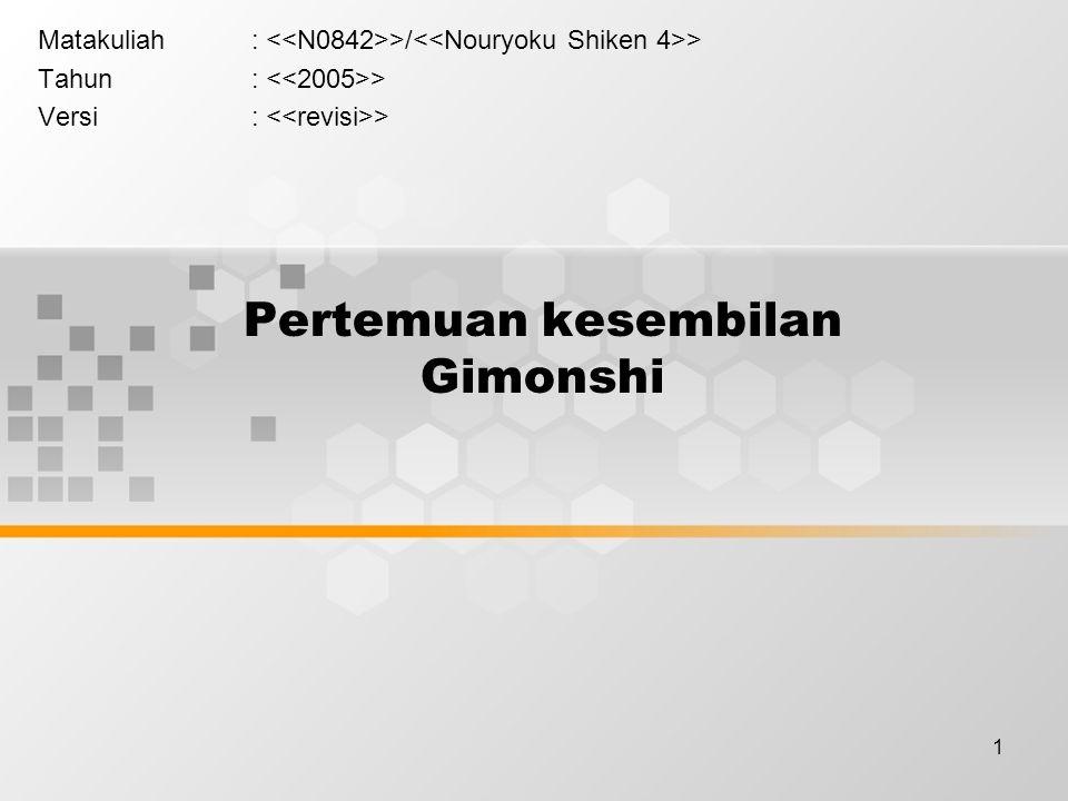 1 Pertemuan kesembilan Gimonshi Matakuliah: >/ > Tahun: > Versi: >