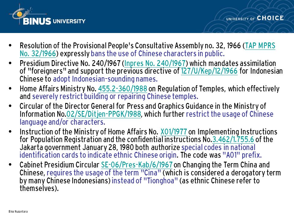 Bina Nusantara Resolution of the Provisional People s Consultative Assembly no.