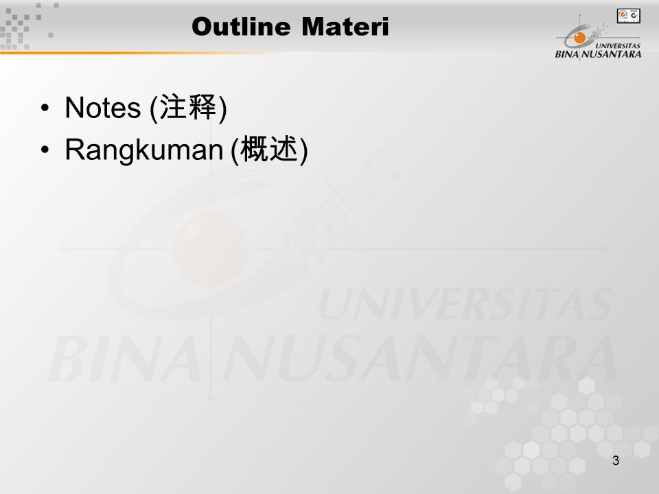 3 Outline Materi Notes ( 注释 ) Rangkuman ( 概述 )