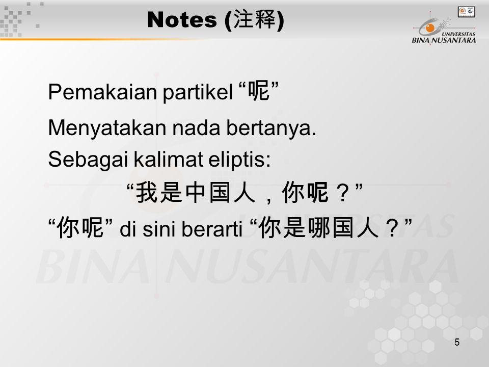5 Notes ( 注释 ) Pemakaian partikel 呢 Menyatakan nada bertanya.