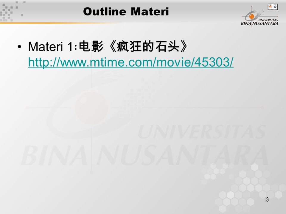 3 Outline Materi Materi 1 ∶电影《疯狂的石头》 http://www.mtime.com/movie/45303/ http://www.mtime.com/movie/45303/