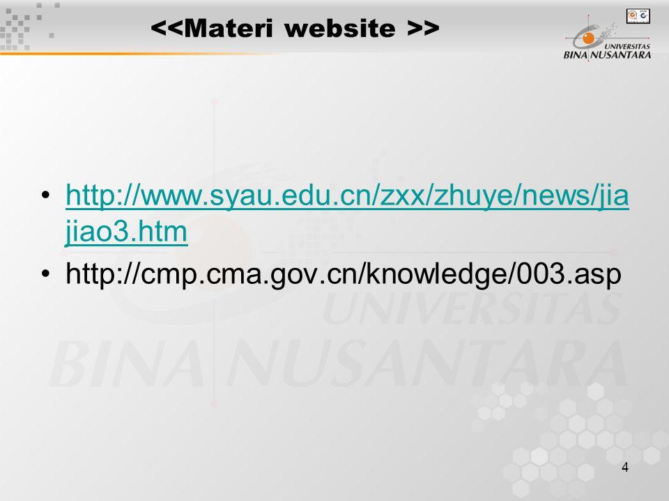 4 > http://www.syau.edu.cn/zxx/zhuye/news/jia jiao3.htmhttp://www.syau.edu.cn/zxx/zhuye/news/jia jiao3.htm http://cmp.cma.gov.cn/knowledge/003.asp