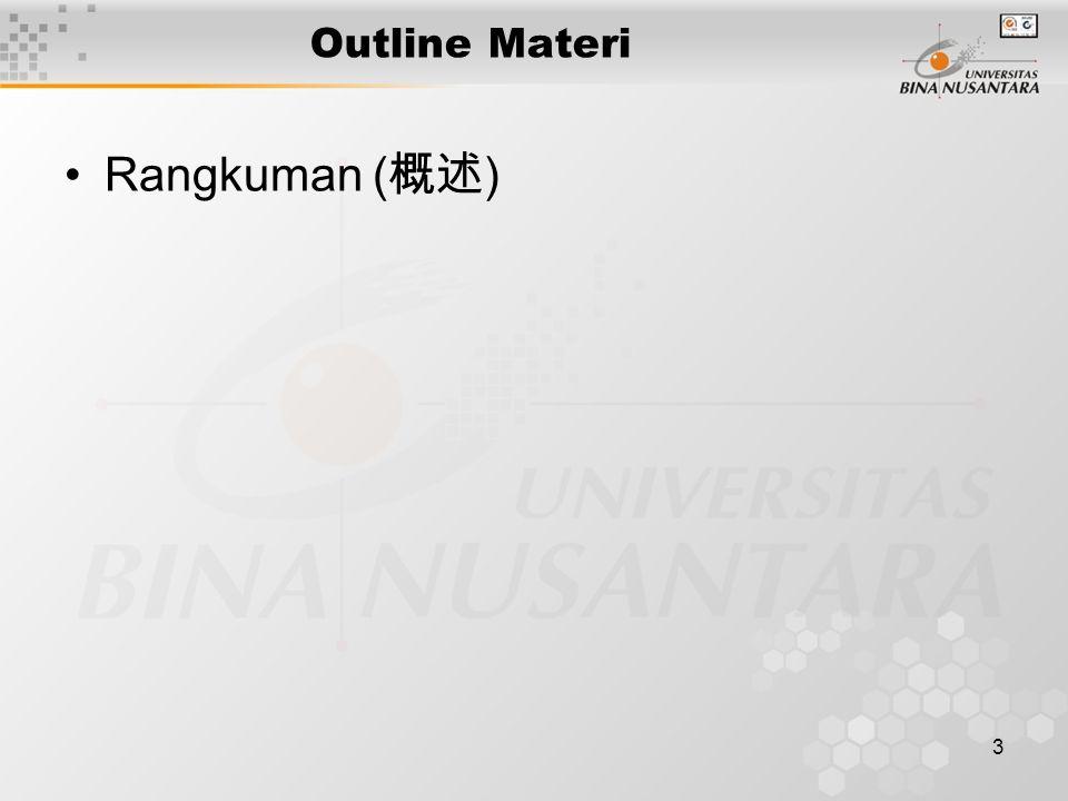 3 Outline Materi Rangkuman ( 概述 )