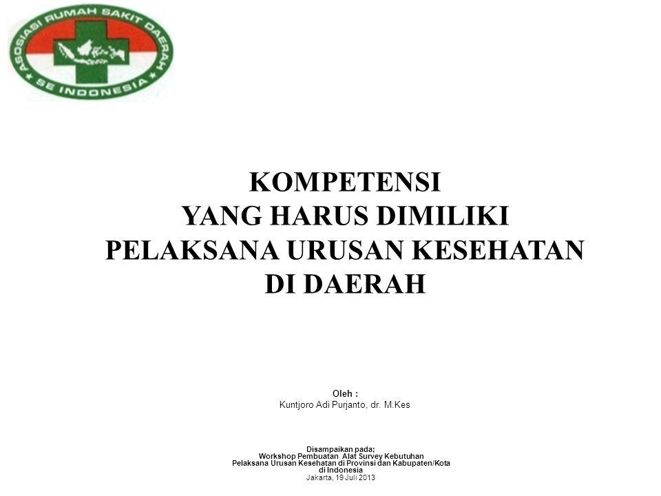 BERKAITAN DENGAN UU PENYEMPURNAAN UU NO.32/2004 Paragraf Keempat, KOMPETENSI PEGAWAI NEGERI SIPIL DI DAERAH,pasal 105 : TERDIRI DARI : KOMPETENSI MANAJERIAL KOMPETENSI TEKNIS KOMPETENSI KEPAMONG PRAJAAN.