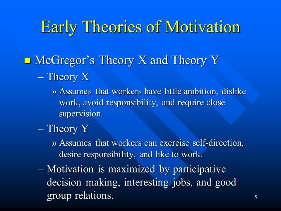 16 Motivation and Perception Equity Theory Equity Theory –Proposes that employees perceive what they get from a job situation (outcomes) in relation to what they put in (inputs) and then compare their inputs-outcomes ratio with the inputs-outcomes ratios of relevant others.