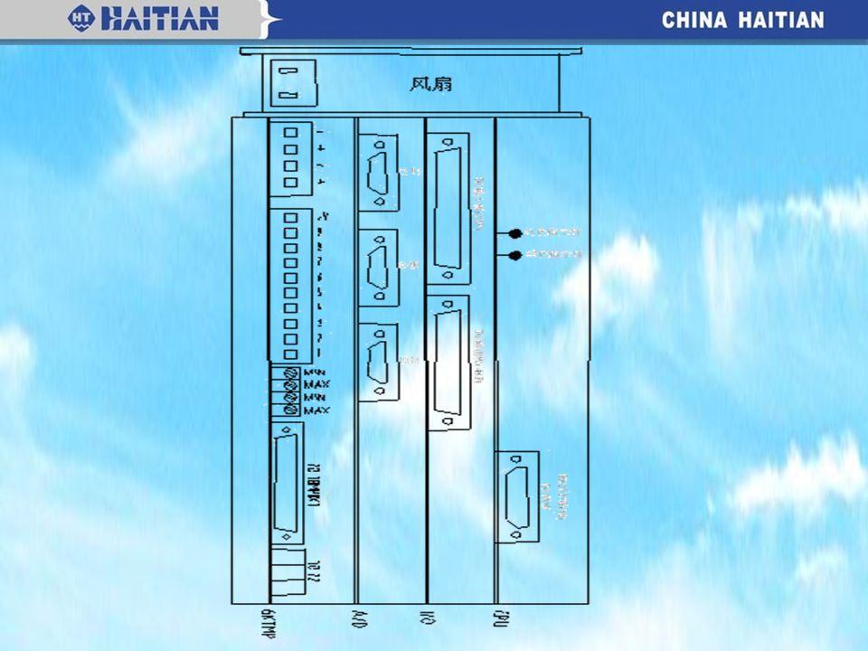 台湾弘讯 C7000 电脑