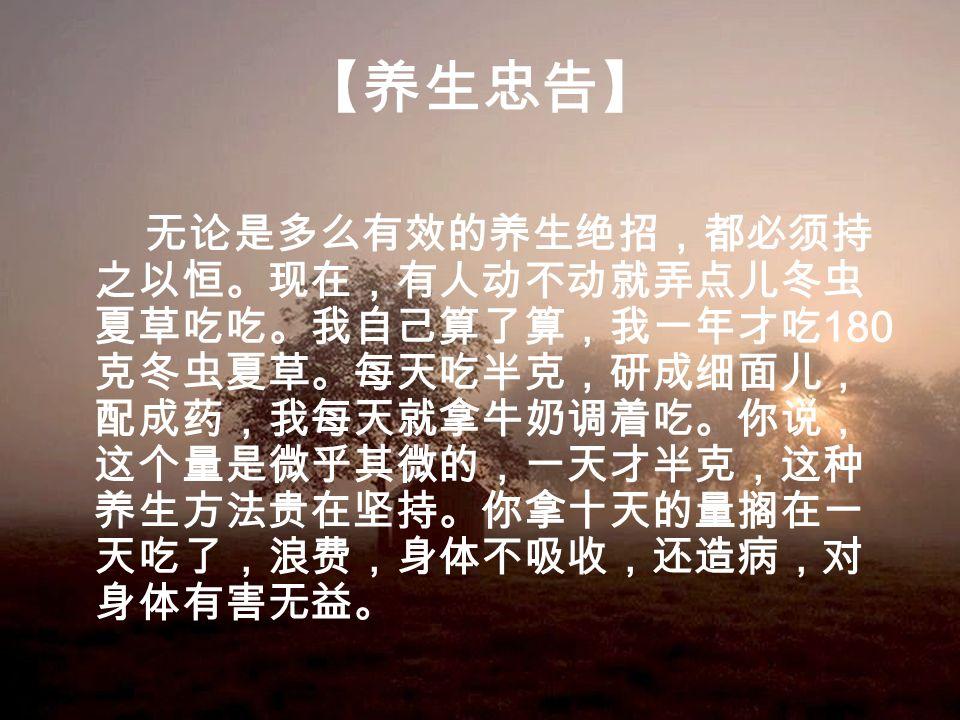 王绵之:微量滋补 国医大师,北 京中医药大学主任 医师,全国老中医 药专家学术经验继 承工作指导老师, 获 首都国医名师 称号,国家级非物 质文化遗产传统医 药项目代表性传承 人。