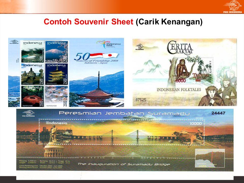 Contoh Souvenir Sheet (Carik Kenangan)