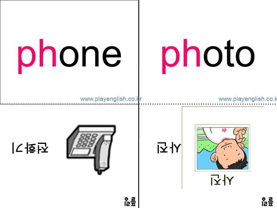 phone 전화기 photo 사진 www.playenglish.co.kr