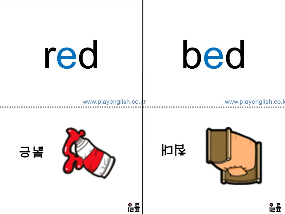www.playenglish.co.kr redred 붉은 bedbed 침대