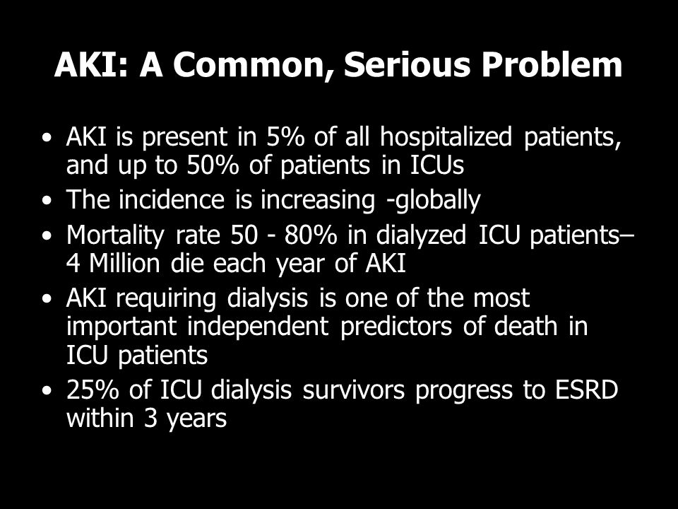 SEPSIS CPB TRAUMA CONTRAST ARDS TOXINS Current Clinical Scenario Kidney Insult Acute Kidney Injury MORTALITY Failed Intervention Normal Creatinine Elevated Creatinine SEPSIS CPB TRAUMA CONTRAST ARDS TOXINS WITH Early Biomarkers Kidney Insult Acute Kidney Injury MORTALITY Opportunity for Early Intervention Early Detection Early Detection a b