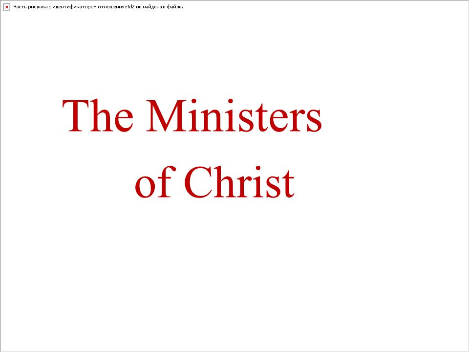Introduction Chapter 3 – Three Pictures of the Church: 1.The Family 2.The Field 3.The Temple Chapter 4 – Three Pictures of the Minister: 1.A Steward (vs.