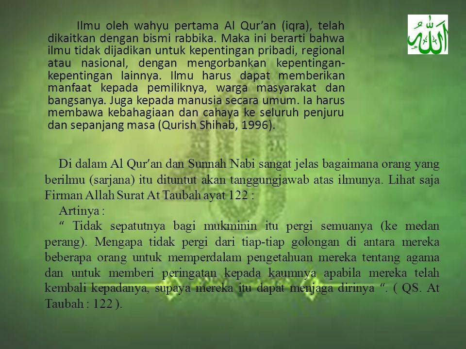 Ilmu oleh wahyu pertama Al Qur'an (iqra), telah dikaitkan dengan bismi rabbika. Maka ini berarti bahwa ilmu tidak dijadikan untuk kepentingan pribadi,