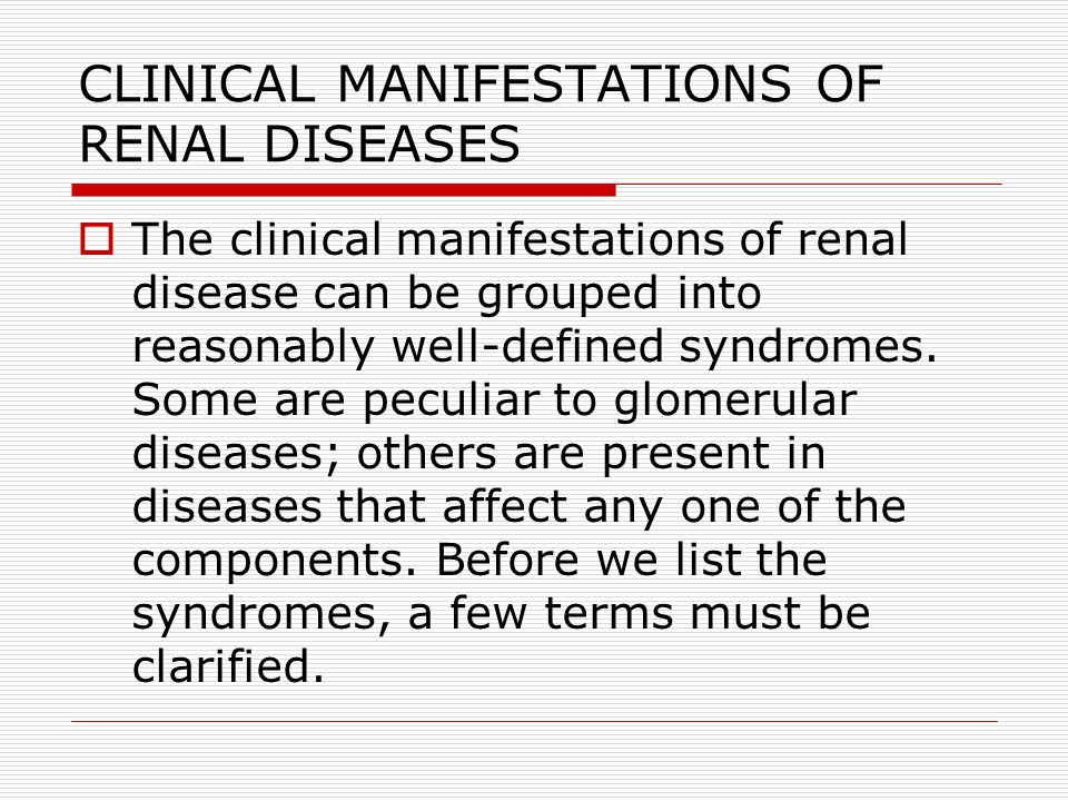 CLINICAL MANIFESTATIONS OF RENAL DISEASES  The clinical manifestations of renal disease can be grouped into reasonably well-defined syndromes. Some a