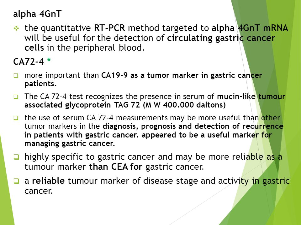 alpha 4GnT  the quantitative RT-PCR method targeted to alpha 4GnT mRNA will be useful for the detection of circulating gastric cancer cells in the pe