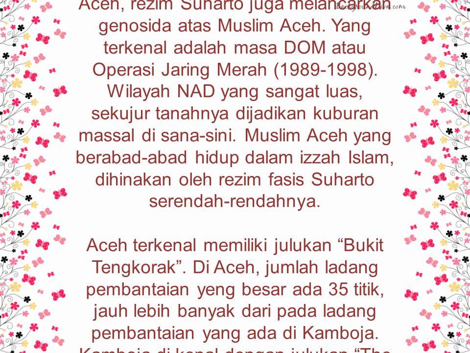 Tengku Bantagiah adalah seorang pemimpin Dayah (Pondok Pesantren) Babul Nurillah di Beutong Ateuh.