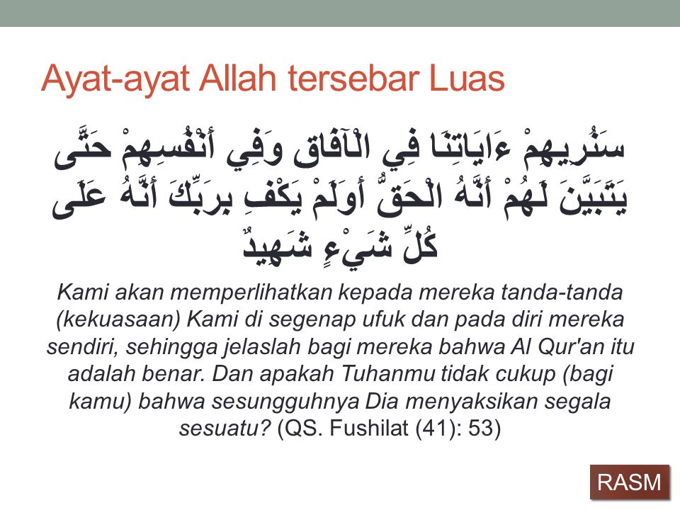 Ayat-ayat Allah tersebar Luas سَنُرِيهِمْ ءَايَاتِنَا فِي الْآفَاقِ وَفِي أَنْفُسِهِمْ حَتَّى يَتَبَيَّنَ لَهُمْ أَنَّهُ الْحَقُّ أَوَلَمْ يَكْفِ بِرَ