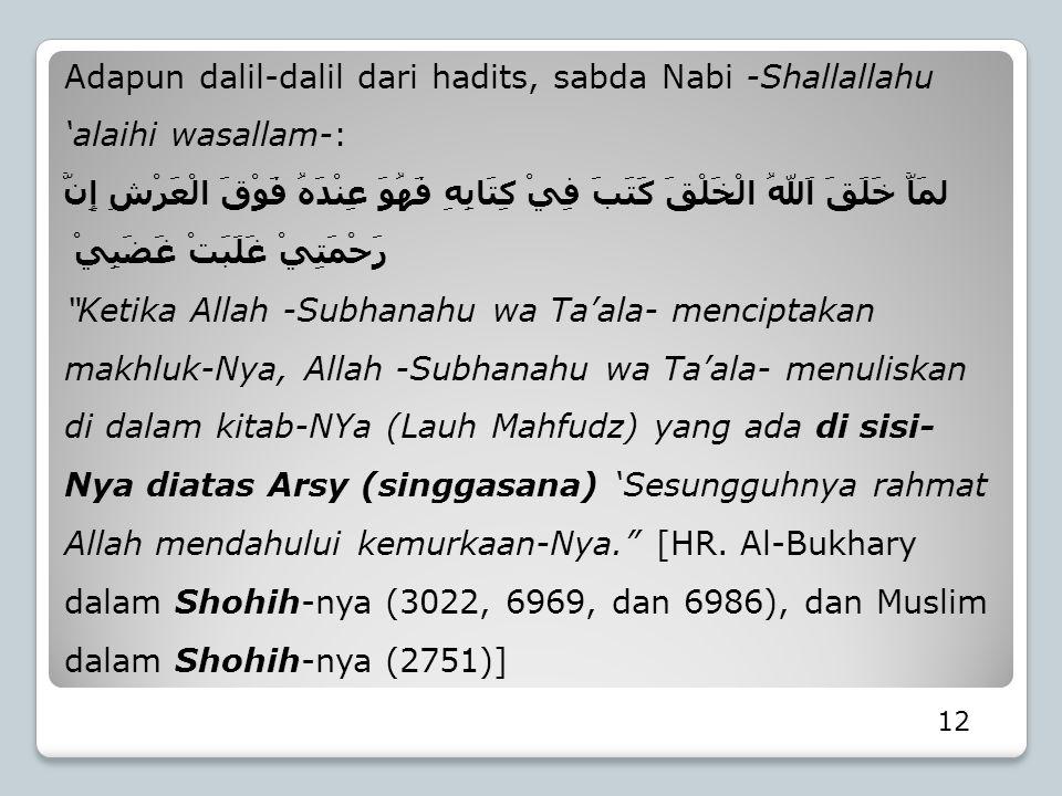 12 Adapun dalil-dalil dari hadits, sabda Nabi -Shallallahu 'alaihi wasallam-: لمَاَّ خَلَقَ اَللهُ الْخَلْقَ كَتَبَ فِيْ كِتَابِهِ فَهُوَ عِنْدَهُ فَو