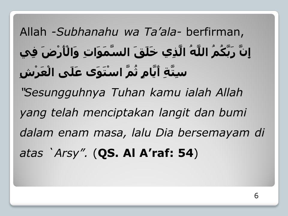 6 Allah -Subhanahu wa Ta'ala- berfirman, إِنَّ رَبَّكُمُ اللَّهُ الَّذِي خَلَقَ السَّمَوَاتِ وَالْأَرْضَ فِي سِتَّةِ أَيَّامٍ ثُمَّ اسْتَوَى عَلَى الْ