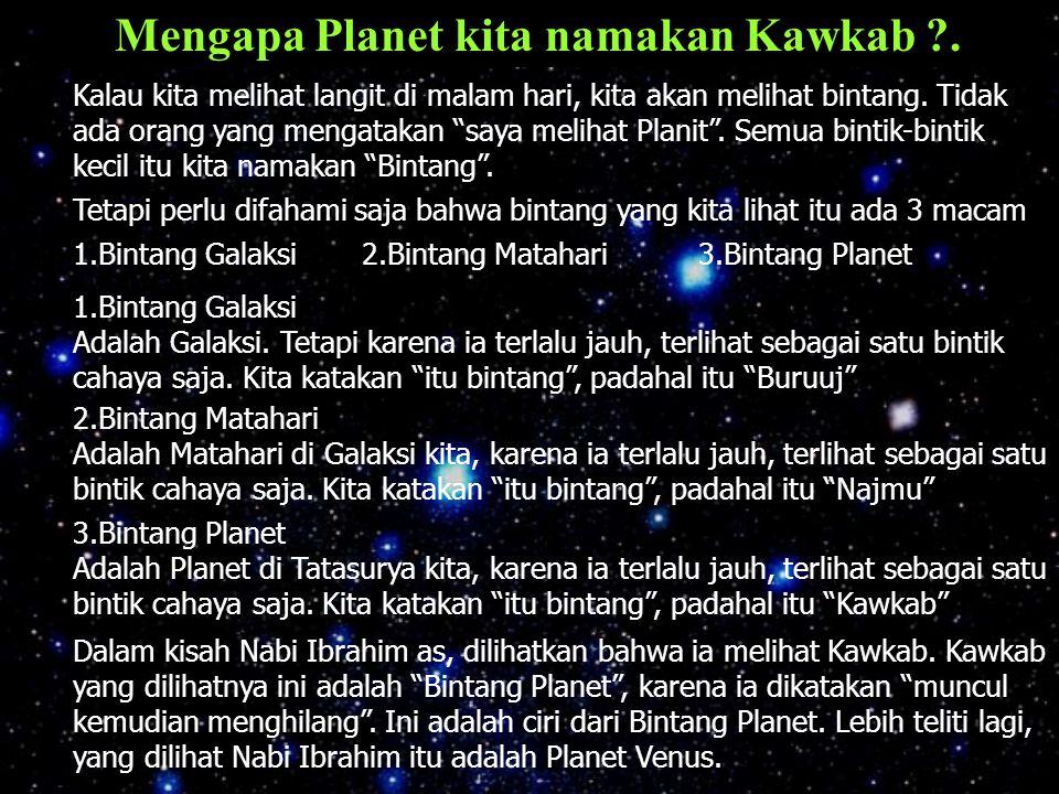 "Kesimpulannya: Kita mengalami ""dua Qomar"" juga seperti di zaman Nabi. Tetapi phenomena ""dua qomar"" di zaman Nabi itu, karena ""bulan terbelah dua"" 2396"