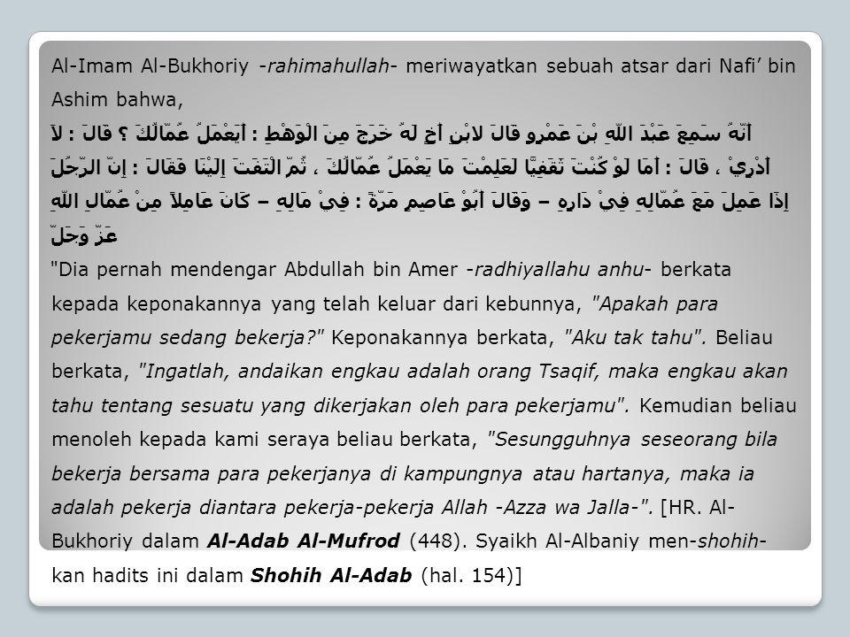 Al-Imam Al-Bukhoriy -rahimahullah- meriwayatkan sebuah atsar dari Nafi' bin Ashim bahwa, أَنَّهُ سَمِعَ عَبْدَ اللهِ بْنَ عَمْرٍو قَالَ لابْنِ أَخٍ لَ