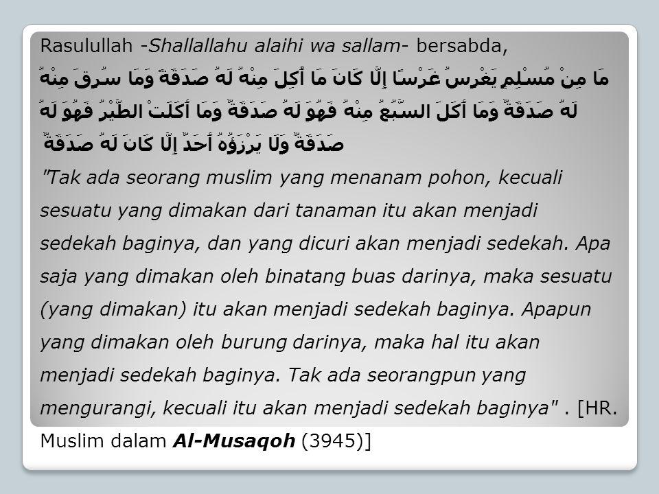 Rasulullah -Shallallahu alaihi wa sallam- bersabda, مَا مِنْ مُسْلِمٍ يَغْرِسُ غَرْسًا إِلَّا كَانَ مَا أُكِلَ مِنْهُ لَهُ صَدَقَةً وَمَا سُرِقَ مِنْه