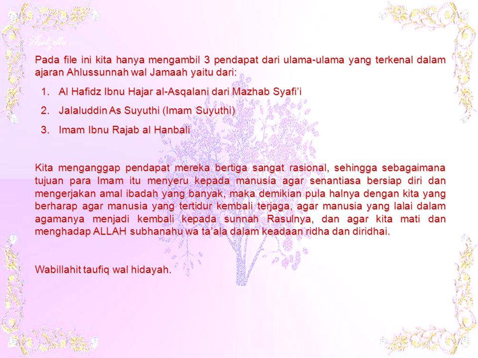 AL HAFIDZ IBNU HAJAR Pengarang Kitab Fathul Baari (Tafsir Shahih Bukhari) 1