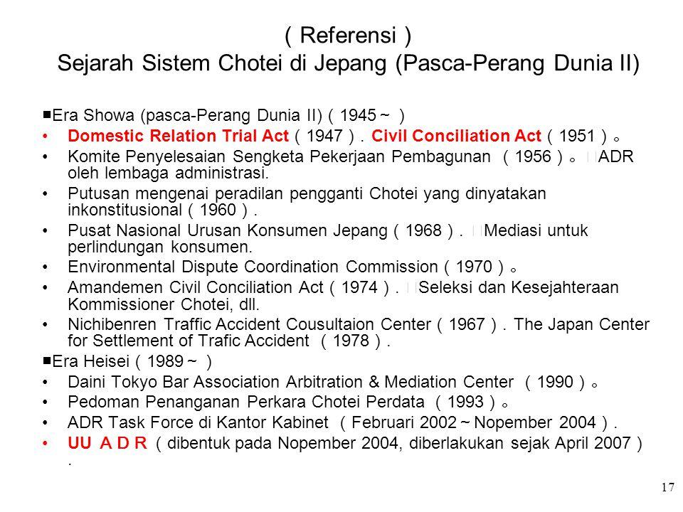 ■Era Showa (pasca-Perang Dunia II) ( 1945 ~) •Domestic Relation Trial Act ( 1947 ). Civil Conciliation Act ( 1951 )。 •Komite Penyelesaian Sengketa Pek
