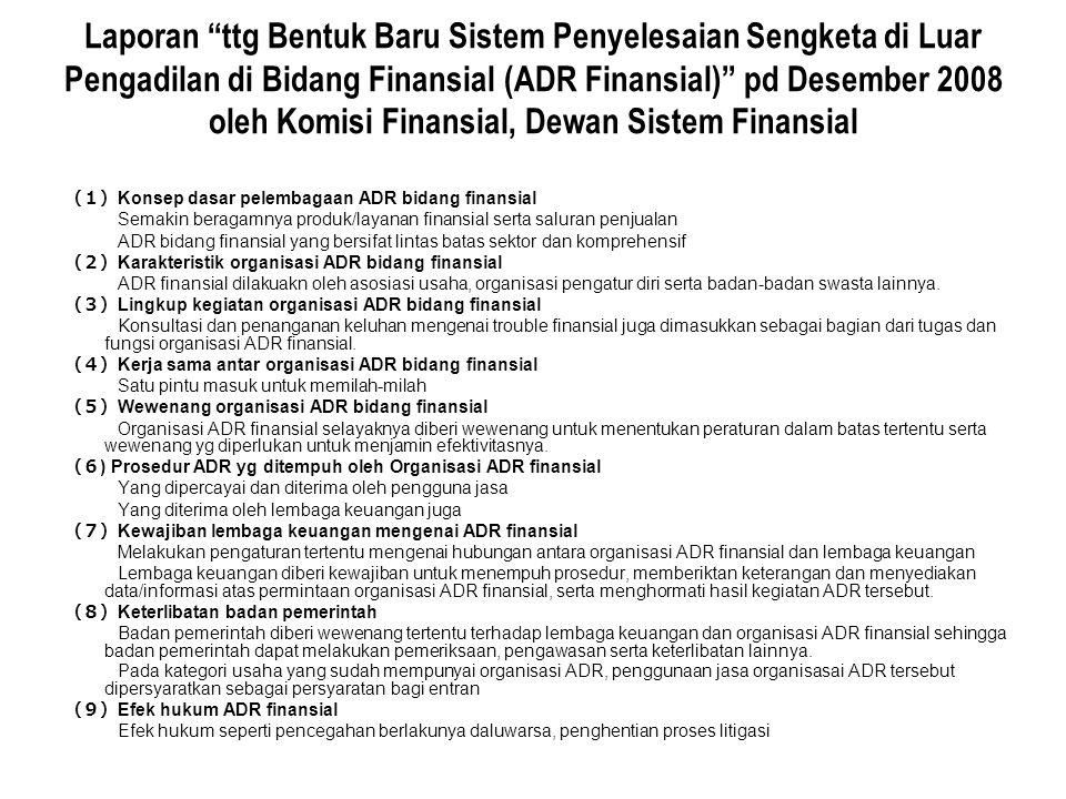 """Laporan """"ttg Bentuk Baru Sistem Penyelesaian Sengketa di Luar Pengadilan di Bidang Finansial (ADR Finansial)"""" pd Desember 2008 oleh Komisi Finansial,"""