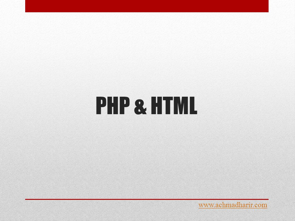 PHP & HTML