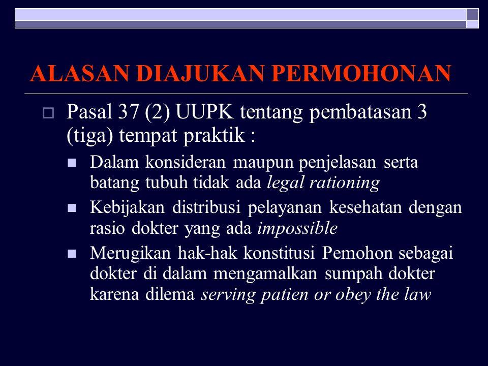 YUDICIAL REVIEW  DASAR HUKUM 24C AYAT (1) UUD 1945 JO PASAL 10 UNDANG – UNDANG NO 24 TAHUN 2003 TTG MAHKAMAH KONSTITUSI  PASAL : 37 (2), PASAL 75(1)