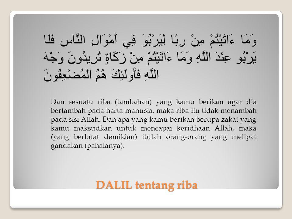 MASLAHAH MURSALAH  Diartikan sebagai kemaslahatan yang tidak disyariatkan oleh syara'.