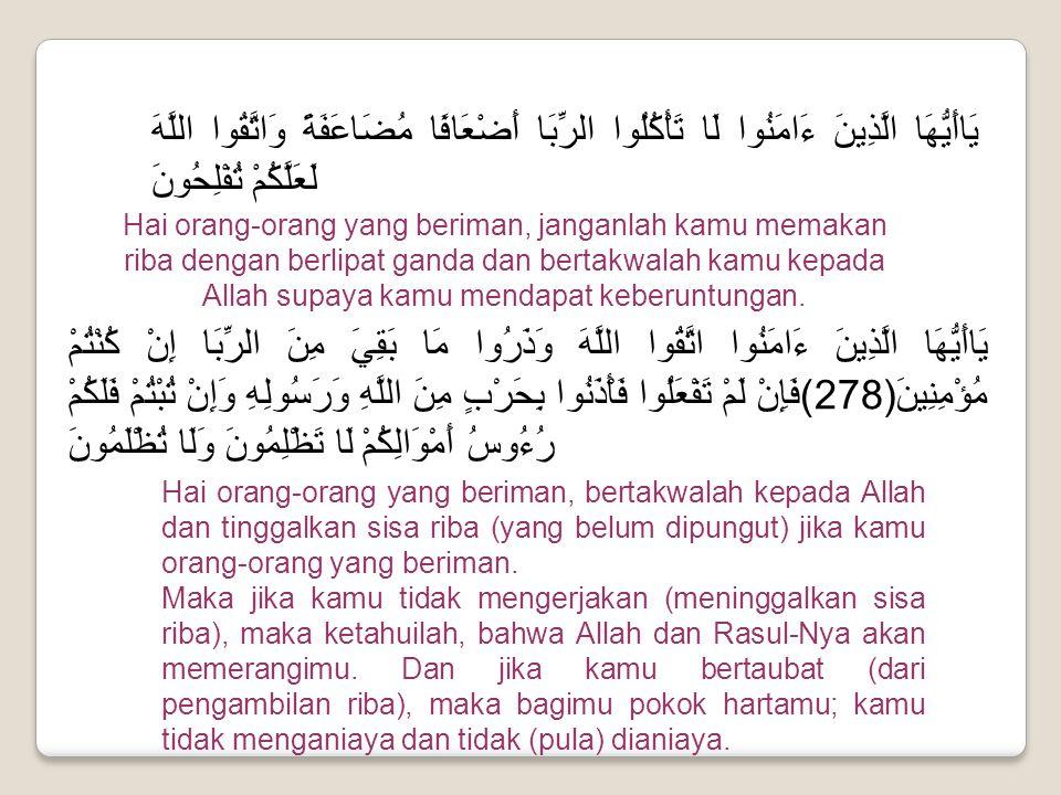 URF  Adat istiadat atau kebiasaan yang sudah seperti menjadi adat istiadat namun tetap tidak menyalahi aturan Islam.