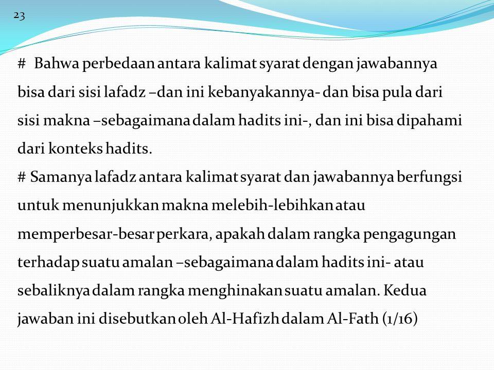 23 # Bahwa perbedaan antara kalimat syarat dengan jawabannya bisa dari sisi lafadz –dan ini kebanyakannya- dan bisa pula dari sisi makna –sebagaimana dalam hadits ini-, dan ini bisa dipahami dari konteks hadits.