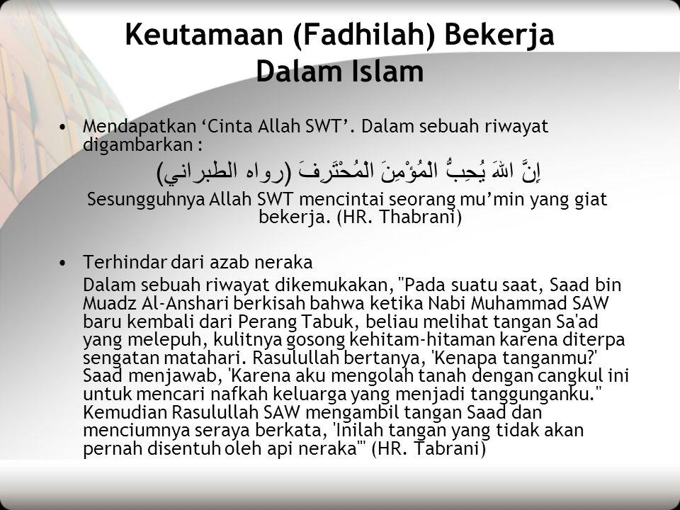 Keutamaan (Fadhilah) Bekerja Dalam Islam •Mendapatkan 'Cinta Allah SWT'. Dalam sebuah riwayat digambarkan : إِنَّ اللهَ يُحِبُّ الْمُؤْمِنَ الْمُحْتَر