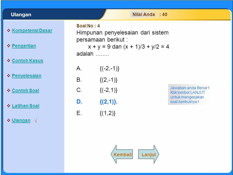 SISTEM PERSAMAAN LINEAR A.{(-2,-1)} B.{(2,-1)} C.{(-2,1)} D.{(2,1)}. E.{(1,2)} Jawaban anda Salah ! Coba Lagi ! Himpunan penyelesaian dari sistem pers
