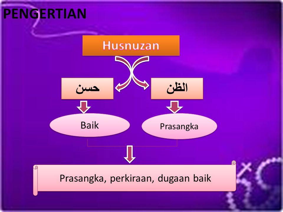 حسن الظن Baik Prasangka Prasangka, perkiraan, dugaan baik PENGERTIAN