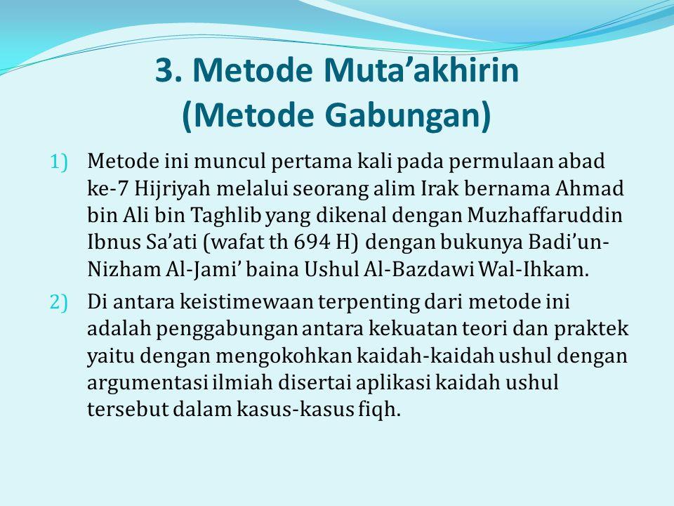 Kitab-kitab yang menggunakan Metode Gabungan 1.