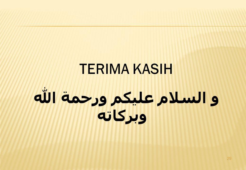 TERIMA KASIH و السلام عليكم ورحمة الله وبركاته 29